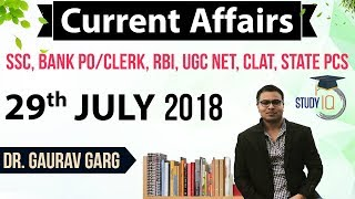 Download 29 July 2018 Daily Current Affairs in English by Dr Gaurav Garg - SSC/Bank/RBI/UGC/PCS/CLAT Video