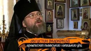 Download Гавриїл Костельник і ″Собор″ 1946 Video