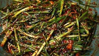 Download Chive Kimchi & Paris Meetup (Buchu-kimchi: 부추김치) Video