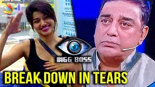 Download Kamal Haasan cried for innocent Oviya | Vijay TV Bigg Boss Tamil Show | Today's Promo Video