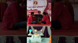 Download Sangeet Bhajan Spardha - Kanha re krishna re by Laxman Rawool, Pakhwaj Sai Gawade..4 Video