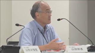 Download 第613回原子力発電所の新規制基準適合性に係る審査会合(平成30年08月21日) Video