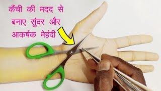 Download simple and easy mehndi tricks -beautiful mehndi designs-त्योहार और शादियों के लिए मेहंदी डिजाइन Video