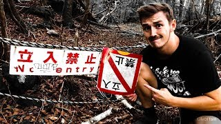 Download Exploring the Japanese 'SUICIDE FORESTS' (Creepy)! Video