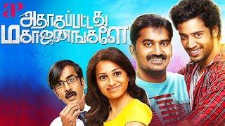 Download Adhagappattathu Magajanangalay Tamil Full Movie | Umapathi | Reshma Rathore | Inbasekhar | D Imman Video