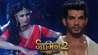 Download Naagin Season 2: Shivanya and Ritik to Reunite To Take Revenge   Plot Revealed Video