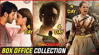 Download Box office collection of Manikarnika vs Thackeray | Manikarnika vs Thackeray box office collection Video