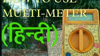 Download How to use Digital Multimeter Hindi (हिंदी) Video