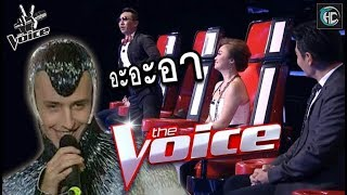 Download The Voice - Vitas [ อาอะอ๊า ] Video