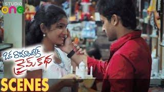 Download Oka Romantic Crime Katha Movie Comedy Scene - Manoj Nandam | Gayatri | Divya Video