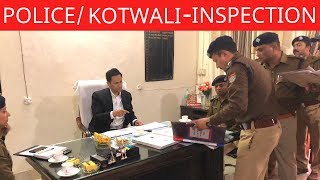 Download IAS Deepak Rawat ने किया पुलिस/कोतवाली का निरीक्षण। Video