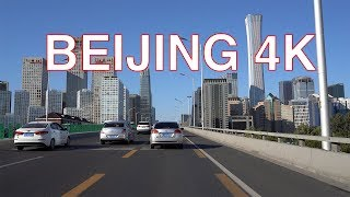 Download Beijing 4K - Drive on Guomao/Jianguomen Bridge - Beijing - China 中国北京国贸桥-建国门桥行车视频 Video