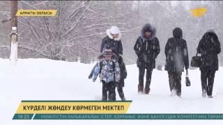 Download Алматы облысында жарты ғасырға жөндеу көрмеген мектеп бар Video