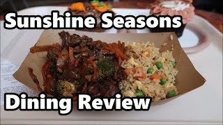Download Sunshine Seasons Restaurant | Dining Review 2018 | The Land - Epcot Video