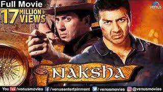 Download Naksha (HD) Full Movie | Hindi Movies 2017 Full Movie | Hindi Movies | Sunny Deol Full Movies Video