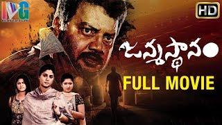 Download Janmasthanam 2019 Telugu Full Movie HD   Sai Kumar   Roopika   Pavani Reddy   2019 New Telugu Movies Video