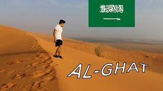 Download Geography Go! Saudi Arabia (Al-ghat) Video