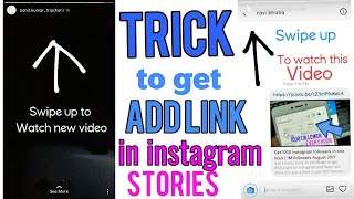 Download Trick to get Add Link feature in instagram stories without getting verified   Swipe up feature Video