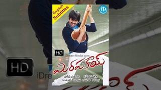 Download Mirapakay Telugu Full Movie - HD | Ravi Teja || Richa Gangopadhyay | Deeksha Seth | Harish Shankar Video