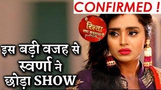 Download Confirmed ! Parul Chauhan aka Suwarna Quits 'Yeh Rishta Kya Kehlata Hai' Video