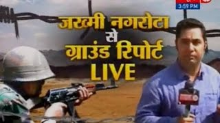 Download Exclusive: Ground Report from Nagrota Live Video