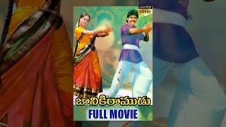 Download Janaki Ramudu Full Length Telugu Movie - Nagarjuna Akkineni, Vijayashanti, Jeevitha Video