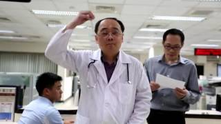 Download 臺北市戶籍登記申請書數位化系統宣導短片 Video