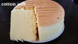 Download cotton soft sponge cake / vanilla sponge cake recipe-Cooking A Dream Video
