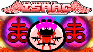 Download The Binding of Isaac REBIRTH: BRIMSTONE + SPOON BENDER + ANTI GRAVITY Video