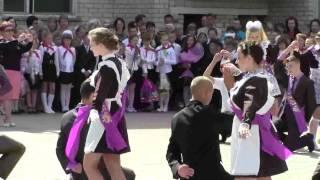 Download Школьный вальс 2013 Дубровно Video