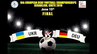 Download ΟΥΚΡΑΝΙΑ - ΓΕΡΜΑΝΙΑ / UKRAINE - GERMANY (EDFC2019, FINAL) Video