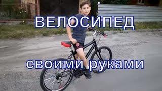Download КРУТОЙ ВЕЛОСИПЕД за 12 $ Video