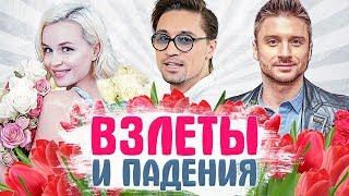 Download ЕВРОВИДЕНИЕ 2019. ТРИУМФЫ ЗВЕЗД И ПОЗОР РОССИИ на Евровидении Video