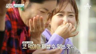 Download 종혁의 '즉석밥 막걸리(불안)' 이혜영 ″나쁘지는 않은데..(말잇못)″ l 지붕위의 막걸리 11회 Video
