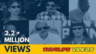 Download Malayalam Thug Life videos 2018 edition | Thug life | 2018 edition | new Video