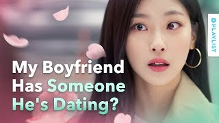 Download Shock Horror) I Met My Boyfriend at 'That Place' | The Best Ending | EP.01 (Click CC for ENG sub) Video