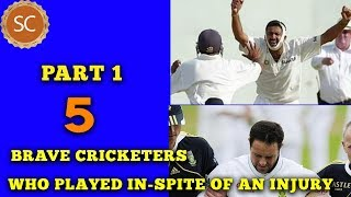 Download 5 - Brave Cricketers who played In-spite of an injury - Part 1 Video