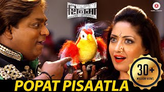 Download Popat Pisaatla - Shinma | Anand Shinde & Kavita Nikam | Ganesh Acharya & Gurleen Chopra Video
