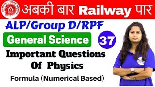 Download 12:00 PM - Railway Crash Course | GS by Shipra Ma'am Day#37 | Important Questions Of Physics Video