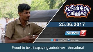 Download Proud to be a taxpaying autodriver - Annadurai | Pheonix Manithargal | News7 Tamil Video