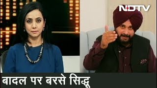 Download Ranneeti: Sidhu to NDTV on Kartarpur Sahib Corridor, Hugging Pak Army Chief Video