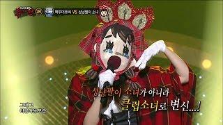 Download 【TVPP】 Hani(EXID) - Honey, 하니(EXID) - Honey @ King Of Masked Singer Video
