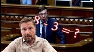 Download День Юрия Луценко Video
