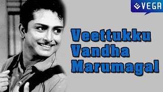 Download Veettukku Vandha Marumagal Tamil Full Movie Video