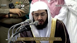 Download Ihram| Makkah Fajr 8th Dul Hijjah 1434-2013 Sheikh Baleela Video