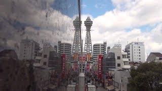 Download 43 Florian auf Tour - Osaka - Higashi-Ebisu (Teil II), Shinsekai Osaka Video