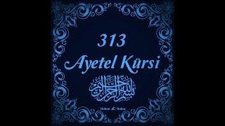Download 313 Ayetel Kürsi ne muradın varsa hasıl olur.Allah'ın izniyle 💗 Video