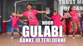 Download Noor Gulabi Aankhe 2.0 Dance Choreography   Vicky Patel   Best Bollywood Hiphop Dance Performance Video