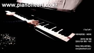 Download 비투비(BTOB) - MOVIE 피아노 연주, pianoheart Video