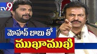 Download Mukha Mukhi with Mohan Babu || మోహన్ బాబు తో ముఖా ముఖి.. - TV9 Video